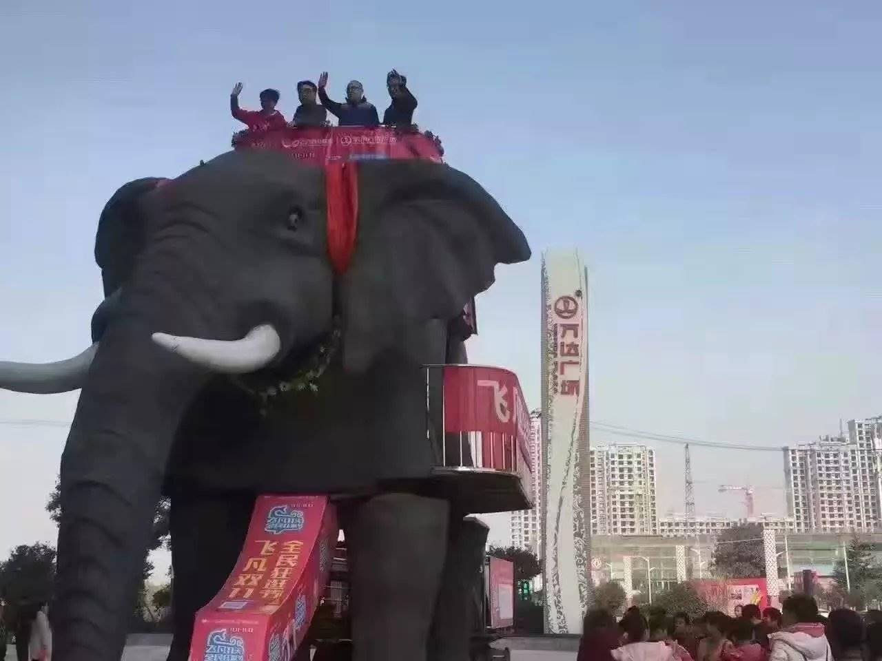 大型超强机械大象出租