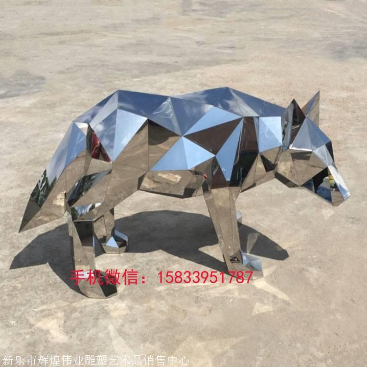不锈钢切面战狼雕塑 不锈钢狼雕塑 动物雕塑