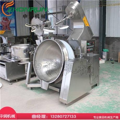 小龙虾底料搅拌炒制机器 底料加工设备价格