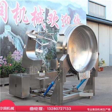 牛肉酱炒锅 大型多爪搅拌炒制机器 多爪行星炒酱锅