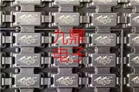 珠海收购安森美三极管I5-3380M