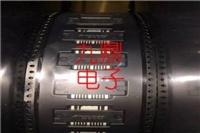 RFMD威讯芯片上海回收上海收购