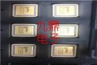 回收DCP010505BP-U原装全新料