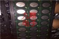 回收LPC1759FBD80今日更新新价
