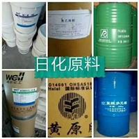 专业回收食品添加剂
