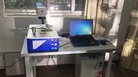 半导体激光打标机维修 技术指导光 纤激光打标机控制盒安装方法