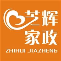 上海照顾老人宝山区带宝宝