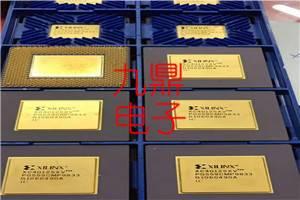 天津回收NCP301LSN28T1G及三极管呆料