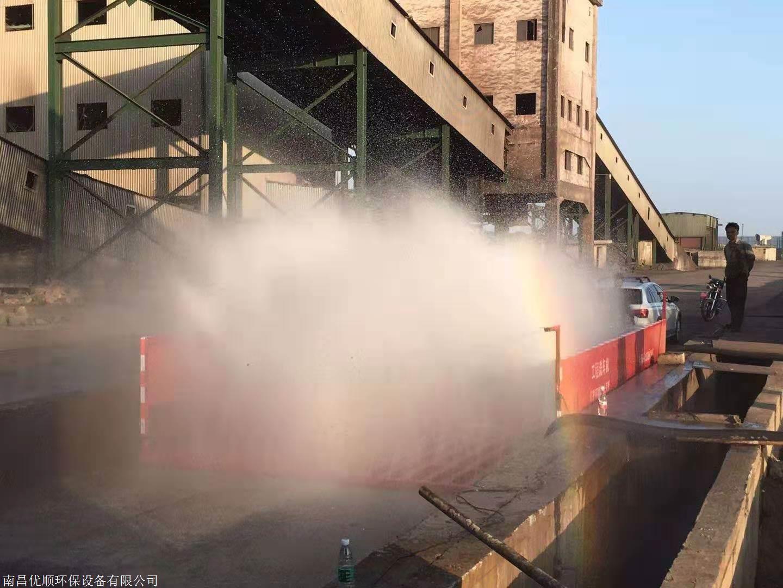 广州市白云工地洗车机是什么,工程洗车台