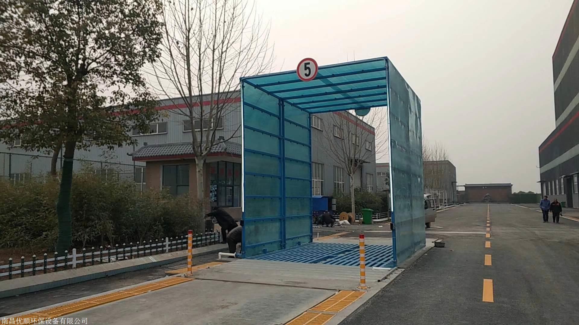 广东惠州惠阳工地洗车槽厂家批发,工程洗车槽