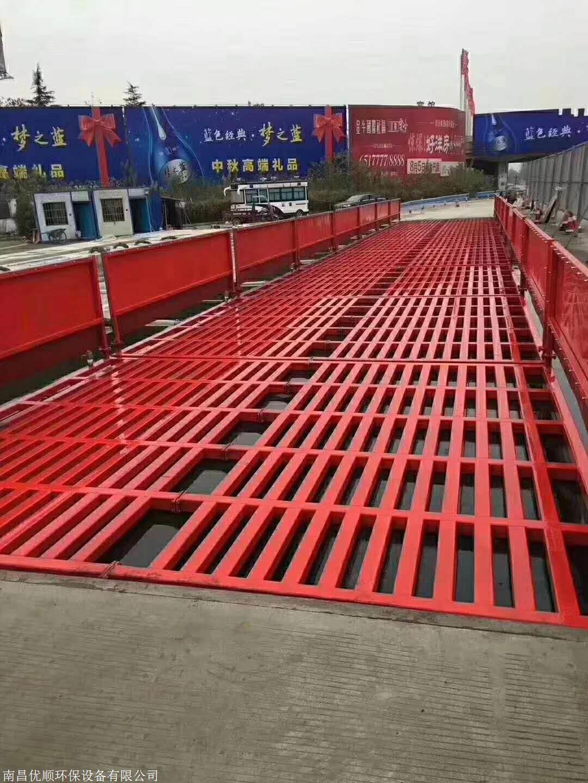 广东茂名工地洗轮机多少钱,工程洗车台
