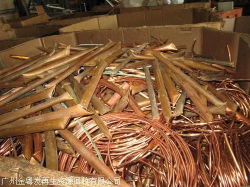 广州黄埔收购废品公司-废铜回收一吨价格