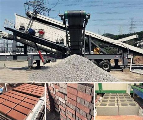 建筑垃圾处理生产线介绍