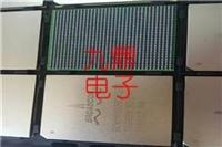 深圳收购FLASH回收快捷、高价