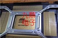 天津回收HMC1052及三极管呆料