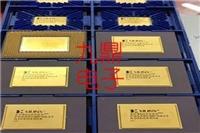 天津回收MAX14591ETA+T及三极管呆料