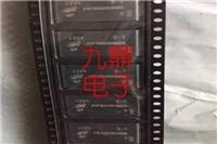 天津回收TLV27L1IDBVR及三极管呆料