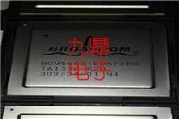 天津回收S29GL256S10FHIV10及三极管呆料