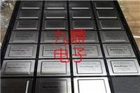 天津回收74HC573DB及三极管呆料