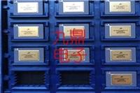 重庆上门回收KNOWLES芯片欢迎光顾