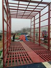 資訊:惠州工程洗車槽洗車速度快