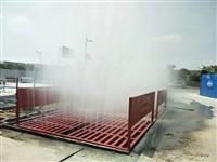 示例:深圳工地洗车台大量现货