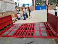 資訊:廣州白云工地洗輪機好用嗎