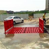 惠州工程洗车台本地有现货,工程洗车台惠州