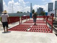 産品:珠海斗门工程洗车池怎么安装