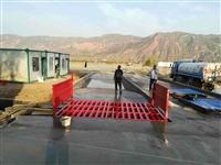 工地自动洗车机宜春市承重120T工地自动洗车机