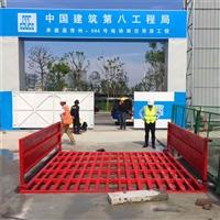 工程洗车池九江市尺寸工程洗车池