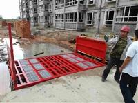 资讯:湛江市工地自动洗车机多少钱