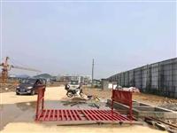 新闻:惠州市工程洗车机厂?#19994;?#35805;
