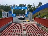 资讯:揭阳市工地洗车台多少钱