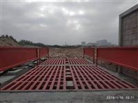 广州市萝岗工地洗轮机厂家免费安装,工地洗车台