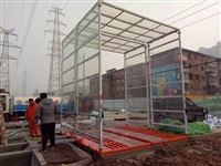 深圳市工地大门洗车为车辆进行清洗,工地大门洗车深圳市