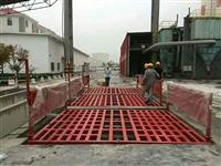 报价:南宁上林工程洗车台一条龙服务