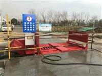 资讯:桂林叠彩工地洗车机是什么