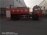 广东重汽8吨水罐消防车