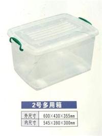 茂名塑料膠箱周轉箱廠家電話