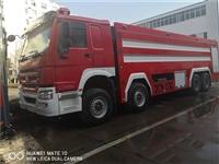 三明5吨重汽简易消防车招投标