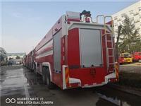 商丘15吨五十铃水罐消防车招投标