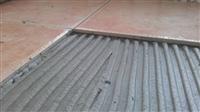西安厂家直供瓷砖胶西安新洪高