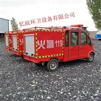 利津电动消防车