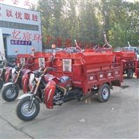 2吨消防洒水车厂家直销