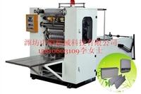 衛生紙機械設備