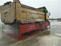 工程洗車機:廣東廣州越秀工地洗車臺好用嗎