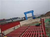 工地洗輪機:廣東惠州惠東工程洗車臺不求暴利