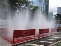 新聞:江門市蓬江區工地洗車機員工價