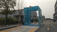 報價:深圳市南山區工地洗輪機本地現貨
